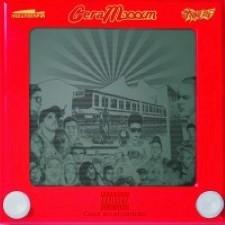 Descargar Gera MxM -Kaos en el Paraiso [2011] MEGA