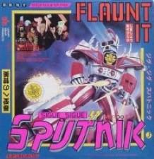 Descargar Sigue Sigue Sputnik - Flaunt It [1986] MEGA