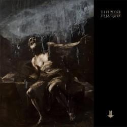 Descargar Behemoth – I Loved You at Your Darkest [2018] MEGA