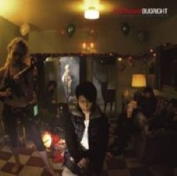 Descargar Uverworld - BUGRIGH [2007] MEGA