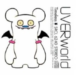 Descargar Uverworld - TIMELESS [2006] MEGA