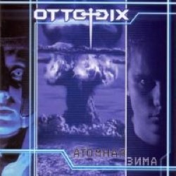 Descargar Otto Dix - Атомная зима (Nuclear Winter) [2007] MEGA