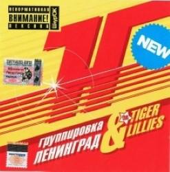 Descargar The tiger Lillies - Huinya (con Leningrad) [2005] MEGA